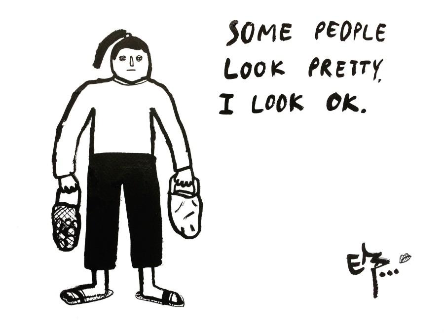 Some People Look Pretty, I Look OK | Screen print